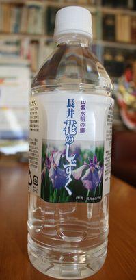 hananosizuku