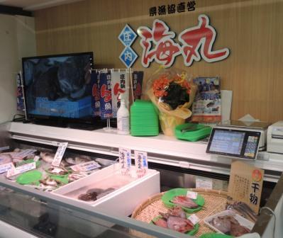 01 海丸 店舗