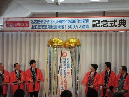 知事ブログ用写真 DSCN9171