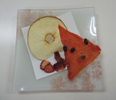 ①ドライフルーツ