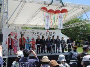 日本一さくらんぼ祭り③